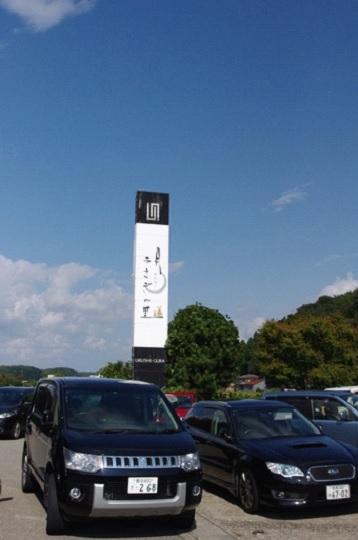 isikawa22