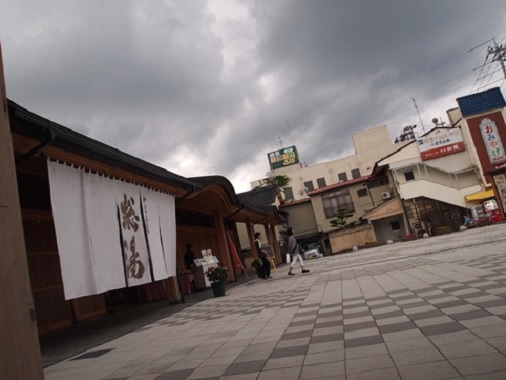isikawa7