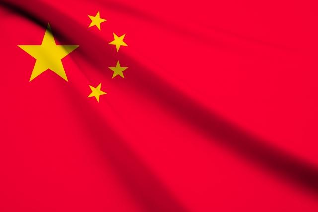 中国経済はなぜ崩壊しないのか?今後の見通しと投資対象としての魅力について
