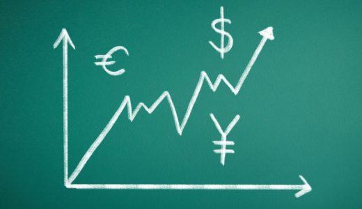 ユーロドルとユーロ円どちらがおすすめなのか?