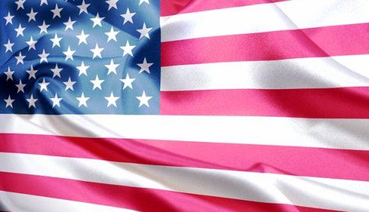 アメリカ大統領中間選挙の結果予想と相場への影響を考えてみる。