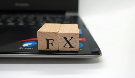 専業トレーダーにおすすめの口座は海外FXのXMである理由