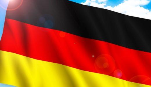 ドイツ株価指数を空売りする方法CFDと暴落の可能性について