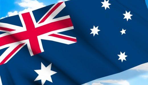 オーストラリアドルに投資するメリットは?スワップ狙いは微妙だが資源大国で将来性は高い