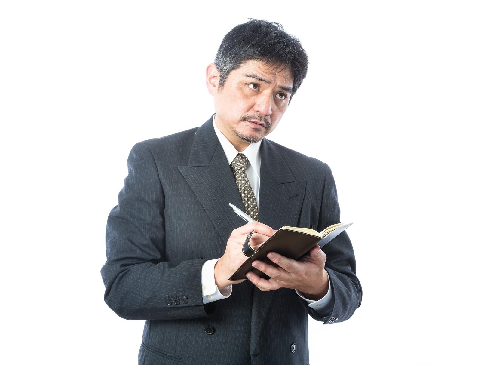 IPOが全く当たらないので当選するためのコツを大和証券さんに聞いてみました。