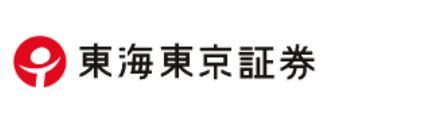 東海東京証券はIPO主幹事にもなるので手数料は高いが押さえておきたい。