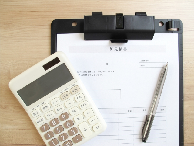 株式投資の合法的な節税テクニック ~特定口座源泉徴収なしの活用~